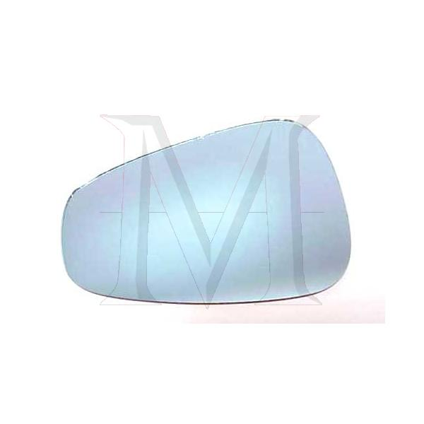 OUTSIDE REAR VIEW MIRROR GLASS